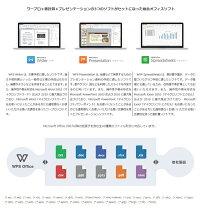 Office付き完全カスタマイズマイスペックノートパソコンA4サイズ大画面Corei3i5i7メモリ4GB8GB新品SSD120GB240GB480GBWindows10ProDVD-ROM