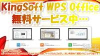 ☆エントリーで10倍ポイント☆楽天スーパーSALE〜11日01:59まで☆Office付き完全カスタマイズマイスペックノートパソコンA4サイズ大画面Corei3i5i7メモリ4GB8GB新品SSD120GB240GB480GBWindows10ProDVD-ROM