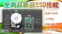 互換office付厳選一流メーカープレミアムスペックおまかせノートパソコン高性能CPUCorei5大容量メモリ8GB新品SSD搭載240GBWindows10搭載A4大画面