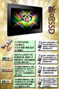 完全カスタマイズマイスペックノートパソコンA4サイズ大画面Corei3i5i7メモリ4GB8GB新品SSD搭載120GB240GB480GBWindows10Windows7OfficeDVDマルチ