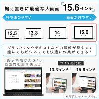 【スマホエントリーで当店全品10倍ポイント12日10:00から】初心者でもすぐ使える!初期設定不要!Office付き東芝TOSHIBAB453/J快適メモリ4GBCeleronHDD320GB15.6インチ大画面ノートパソコンノートPC無線LAN送料無料Windows10Pro中古パソコン