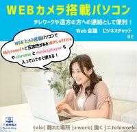 【安心保証付き】【WEBカメラ】【テンキー搭載】ノートパソコン中古パソコンOffice付き富士通FUJITSULIFEBOOKA576ノートパソコンCorei5メモリ4GB新品SSD240GBDVDマルチ15.6インチ大画面無線LANWindows10中古パソコン