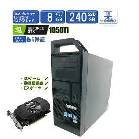 【ポイント5倍】新品NVIDIA GeForce GTX 1050Ti搭載 パソコン Lenovo Think Station E31 ゲーミングPC Eスポーツ デスクトップ インテルXeonプロセッサー メモリ8GB SSD240GB Windows10 中古パソコン