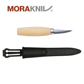 Morakniv Wood Carving 120モーラナイフ ウッド カービング 120【正規品】