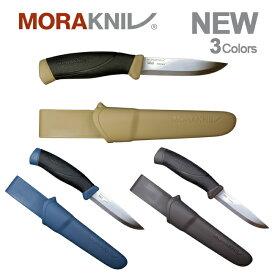 Morakniv Companion モーラナイフ コンパニオン【正規品】