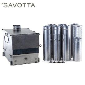 SAVOTTA Tent stoveサヴォッタ テントストーブ
