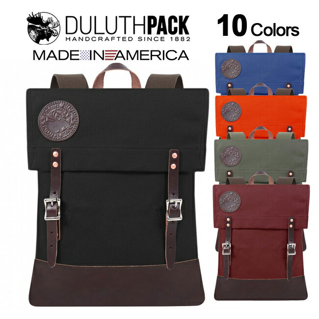 Duluth Pack Deluxe Scout Packダルースパック デラックス スカウトパック(旧タイプ)【正規品】