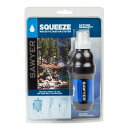 SAWYER Squeeze Filter SP129ソーヤー スクィーズ フィルター SP129【日本正規品】