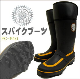 075e1c44a000a0 ベりピタの楽々履き口(スパイクブーツ 610)【安定の30