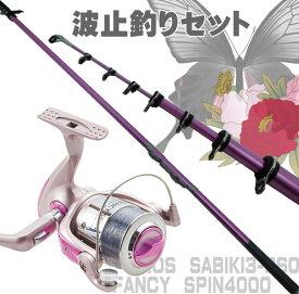 ピンクサビキ釣りセット3-360 スピニングリール 4000番 竿 磯釣り 波止釣り ちょい投げ サビキ釣りに ロッド&リールセット ss6