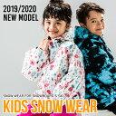 【スーパーSALE大特価】【キャッシュレス5%還元】スキーウェア キッズ スノーボードウェア 上下セット 子供 2019-202…
