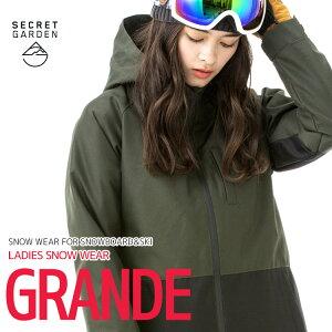 スノーボードウェア スキーウェア レディース 上下 新作 SECRET GARDEN/GRANDE(グランデ)送料無料 スキー 対応 人気 スノボウェア 上下セット スノーボード ウエア ストレッチ ウェアー