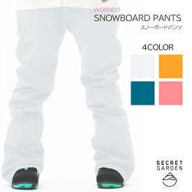SECRET GARDEN/GRAND スノーボードパンツ レディース 単品