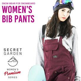 2018-2019 SECRETGARDEN レディースビブパンツ / WOMEN'S BIB PANTS 送料無料 スノーボードウェア パンツ 単品 レディース