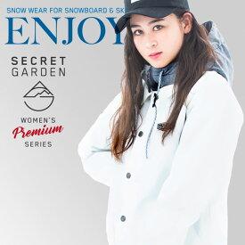 スノーボードウェア レディ−ス スキーウェア 上下 2018-2019 新作 SECRET GARDEN/ENJOY(エンジョイ)スキー 対応 上下セット スノボ スノボー ウェアー ウエア ストレッチ 18ウェア