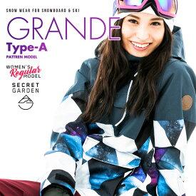 【キャッシュレス5%還元】スノーボードウェア スキーウェア レディース 上下 2018-2019 新作 SECRET GARDEN/GRANDE(グランデ)type-Aスキー 対応 人気 スノボウェア 上下セット スノーボード ウエア ストレッチ ウェア