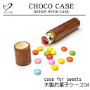Dz case sweets04 1