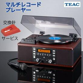 TEAC レコードプレーヤー LP-R560K 交換針サービス スピーカー内蔵 多機能 CD録音 レコード カセット カラオケ機能付き ターンテーブル マルチレコードプレーヤー CDレコーダー ティアック おすすめ 敬老の日 父の日 ギフト 2021 父の日のプレゼント