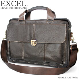 牛革 牛革製 EXCEL ブリーフケース レザー バッグ ビジネスバッグ ビシネスバック カバン フラップポケット