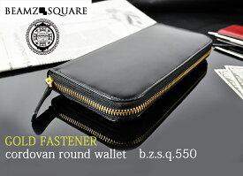 メンズ 財布 馬革コードバン ラウンドファスナー 財布 ブラック ホースレザー 長財布 男性 紳士 ゴールド