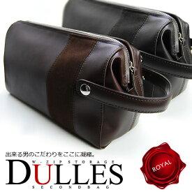 セカンドバッグ メンズ 送料無料 ダレスバッグ レザー 牛革製 革 レザー 男性用 紳士 革鞄 黒 ブラック ブラウン 茶色 シンプル 大容量 手提げバッグ