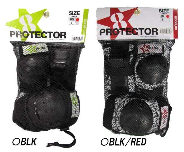 【GOSK8 ゴースケート】3点セット プロテクター キッズ 子供用 プロテクターセット 手首・ひじ・ひざ スケボー インライン ローラースケート 自転車用 2サイズ 安全 GOSK8-PROTECTOR