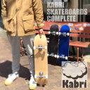 ブランクデッキ【KABRI/カブリ】【SKATE BAGプレゼント】スケートボード コンプリート カナダメイプル 7層ウッドデッ…