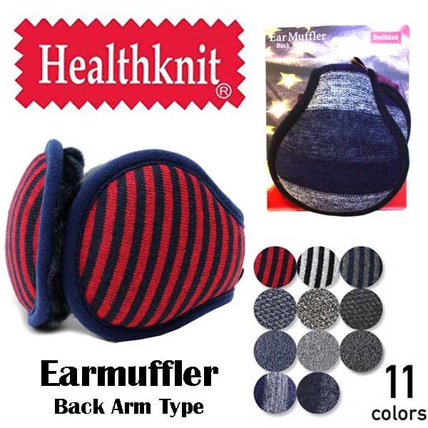 HEALTHKNIT/ヘルスニット イヤーマフ EARMAFF 全11色 メンズ レディス サイズ調整可 コンパクト シンプル アメカジ/491-0003FR