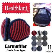 HEALTHKNIT/ヘルスニットイヤーマフEARMAFF全11色メンズレディスサイズ調整可コンパクトシンプルアメカジ/491-0003FR