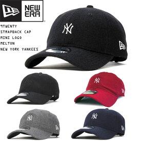 NEW ERA ニューエラ キャップ サイズ調整 9TWENTY ミニロゴ メルトン MLB NY ニューヨークヤンキース 帽子 刺繍 UNISEX メンズ レディース 帽子