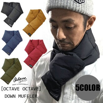 Down scarf [OCTAVE OCTAVE/ octave octave] pocketable plain fabric 17447500 men's lady's business down 90% feather 10% neck warmer down maffler