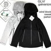 [GLV/galvanize]ガルバナイズスエットパーカー3層構造防風ストレッチジップアップマウンテンパーカージャケットウインドブレーカー止水ZIPglv367-250