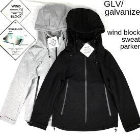 [GLV/galvanize]ガルバナイズ スエットパーカー 3層構造 防風 ストレッチ ジップアップ マウンテンパーカー ジャケット ウインドブレーカー 止水ZIP glv367-250 在庫処分 BITTER