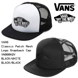 VANS(バンズ)CLASSIC PATCH TRUCKER HAT-VN000H2V ユニセックス 刺繍 MESH CAP メッシュ キャップ スナップバック 帽子 メンズ レディース 帽子 正規品 USAモデル ストリート サーフブランド