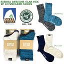 シェラデザインズ 靴下 sierra designs AG+ SLAB MIX クルー ソックス 2足セット set socks (131-1044/1045) スラブ糸 ミックス 2P メンズ レデ