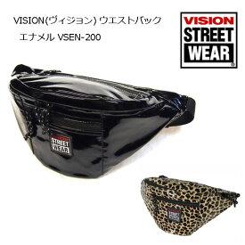 VISION(ヴィジョン) ウエストバック ヒップバック ポーチ エナメル VSEN-200 ビジョン 軽量 防水 スケート ストリート メンズ レディース ブラック レオパード summersale 在庫処分 OUTLET/アウトレット
