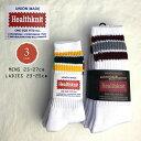HEALTHKNIT ヘルスニット 3本ライン スケートソックス set socks 靴下 3足セット【国内正規品】 ソックス 3P フルパイル 191-3108 192-1009 メンズ レディース