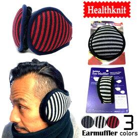 HEALTHKNIT/ヘルスニット イヤーマフ EARMAFF 全3色 メンズ レディス コンパクト 防寒グッズ フェイクファー ニット アメカジ 耳あて ネックウォーマー マフラー 491-0003FR 在庫処分