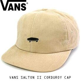 VANS ヴァンズ バンズ SALTON II CORDUROY CAPサルトン II コーデュイロイキャップBEIGE(ベージュ)メンズ 男女兼用 帽子 茶色 SK8 スケートボード 刺繍 USAモデル ストリート サーフブランド