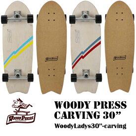 "【WOODY PRESS/ウッディープレス】コルクデッキ カービング30""/ 30インチ(76cm) 軽量 成人男女ジュニア兼用 6層 カナディアンメイプル スケートボード コンプリート CARVING ABEC7 サーフスケート グラビティ GOSKATE SURF"