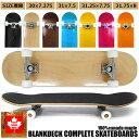 カナダメイプル ブランクデッキ スケートボード コンプリート BLANK DECK SKATEBOARDS KIDS ADULT [4サイズ展開/7色] …