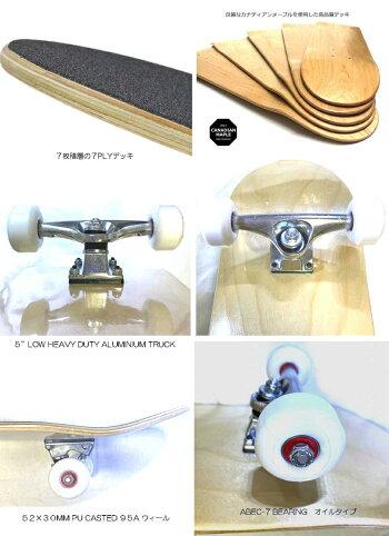 ブランクデッキスケートボードコンプリートバッグ付完成品[4サイズ展開/8色]BLANKDECKSKATEBOARDSKIDSADULT無地/無垢/木目7層カナダメイプルウッドデッキスケボーメンズレディースキッズ/オリジナル商品