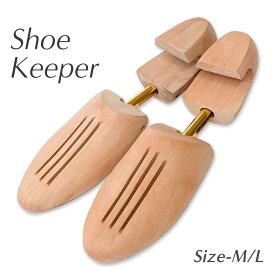 木製 シューキーパー シューツリー お値打ち価格でまとめ買いに最適 送料無料 プロテック