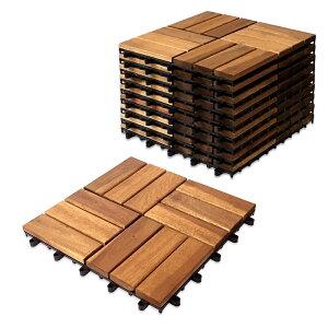 ウッドデッキ パネル アカシア 10枚セット30cm×30cm 丸型 ジョイント ウッドタイル 天然 木製 DIY ガーデニング ベランダ ウッドパネル 送料無料 プロテック