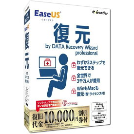 EaseUS 復元 by Data Recovery Wizard Professional