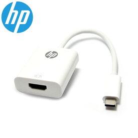 hp(ヒューレットパッカード)純正品 USB-C to HDMI Adapter ホワイト 国内正規品 純正品