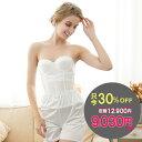 ◆30%オフ◆ブライダルインナー3点セット(背中空きの広いドレスに)セミロングブラ ウエストニッパー フレアパンツ…