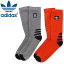 アディダス オリジナルス BB SOCKS 靴下 2Pソックス ソックス メンズ adidas skate DH2567