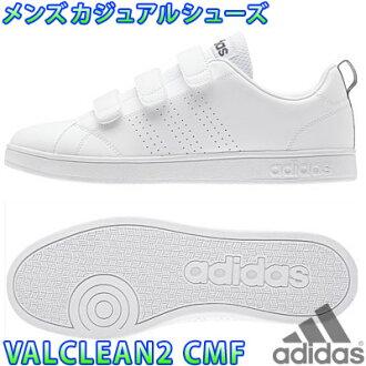 adidas VALCLEAN2 CMF愛迪達人運動鞋大衣風格散裝列安白藏青色adidas NEO AW5211