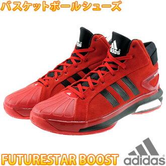 阿迪達斯未來星提高籃球鞋阿迪達斯未來星提振 bash D68854